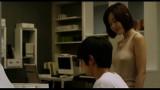 Thầm yêu cô giáo Hàn dạy nhạc